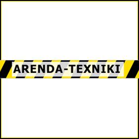 arendatexniki