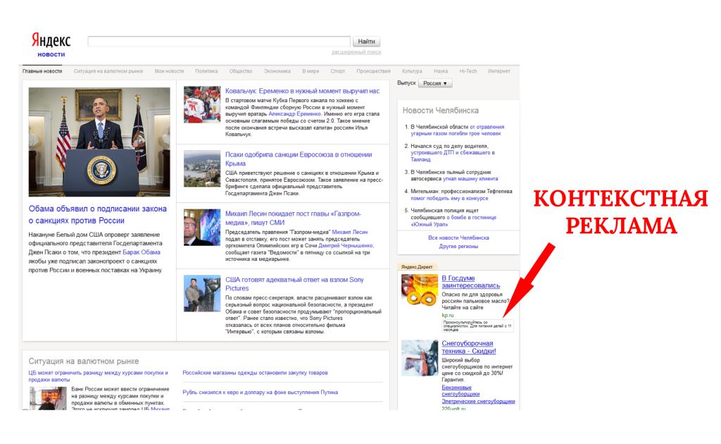 Медийная реклама в яндекс метрике реклама строительных организаций в интернет